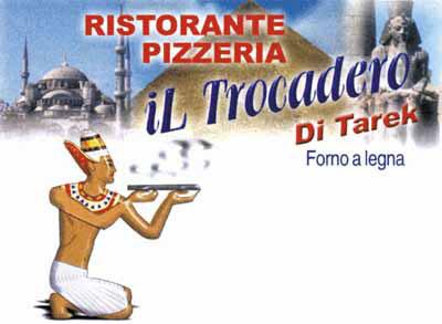 Ristorante pizzeria il trocadero concorezzo - Giardino di giada milano ...