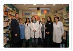 Farmacia casini roma - Farmacia porta pia ...